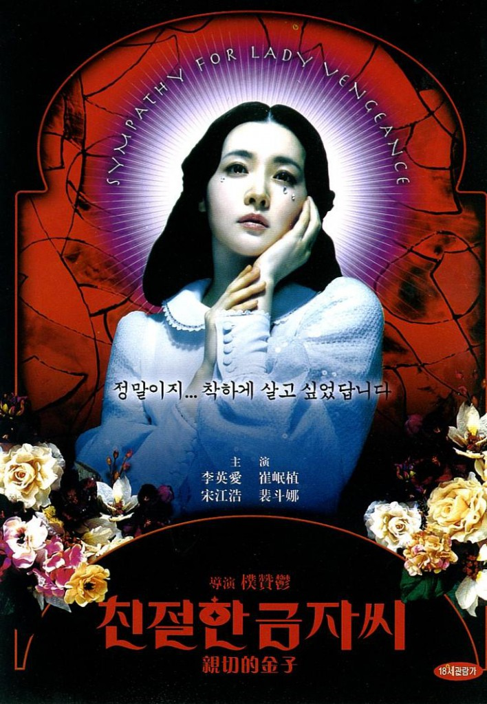 Vengeance_3__Sympathy_For_Lady_Vengeance_(2005)